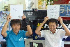 5月16日はパラトライアスロン応援番組「パラトラトーク」10時〜15時UST配信!!