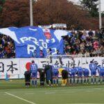 観客に挨拶する日本選手