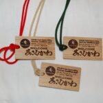 大会記念品として選手や関係者にプレゼントされた、北海道産ナラ材の木製ストラップ (撮影:星野恭子)