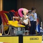 池愛里(左足首まひ・東京都)50メートル自由形S10決勝のスタート