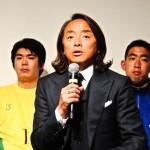 北澤豪 日本障がい者サッカー連盟会長