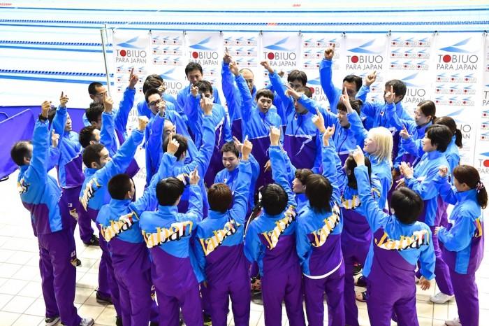 1日目の競技終了後に開催された、日本代表「トビウオパラジャパン」の壮行会 写真・佐々木延江