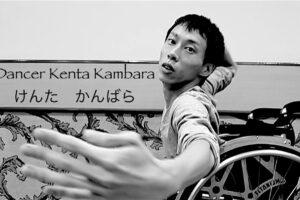 映像掲載:「ポジティブ・スイッチ」 〜リオで披露された障害のあるパフォーマーによるダンス。出演者の視点〜