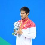 木村敬一50メートル自由形の表彰