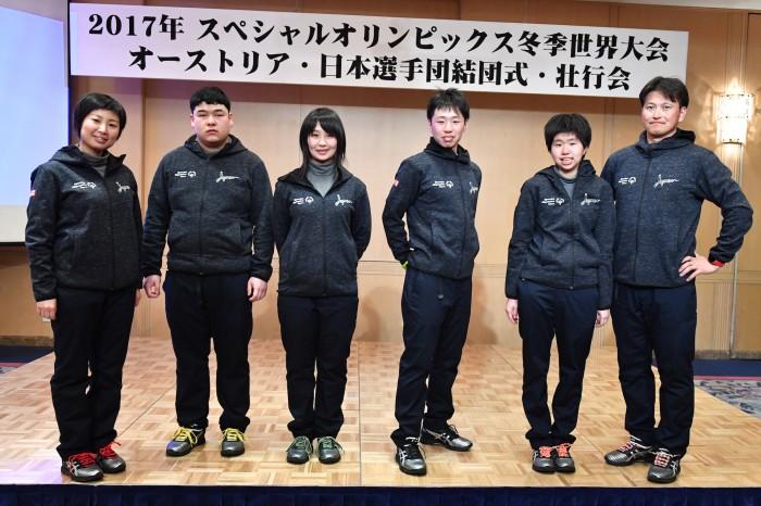 クロスカントリースキーチーム日本代表
