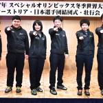 クロスカントリースキーチーム