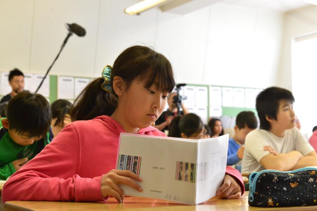 教室での公開授業「パラリンピック・スポーツについて学ぼう!」