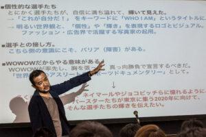 WOWOWのチーフ・プロデューサー太田慎也さんの授業風景