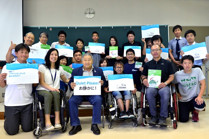 市民向けパラリンピック教育「I'm POSSIBLE」を題材にした授業に参加したのは旭川近隣の関心のある人々