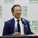 日本代表監督中北浩仁