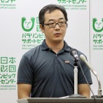 日本代表チームキャプテン須藤悟