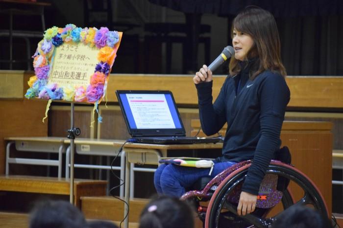 CAからパラリンピアンへチャレンジ。中山和美が横浜の小学校を訪問
