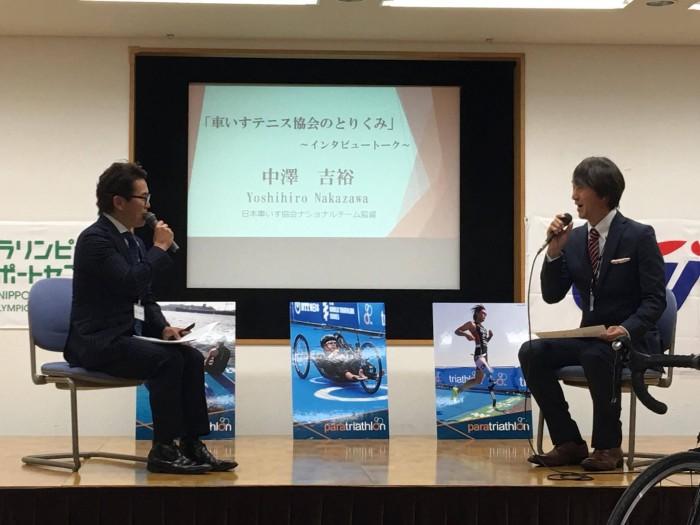 日本車いすテニス協会ナショナルチーム中澤吉裕監督(右)と松山アヤト氏(左)の対談