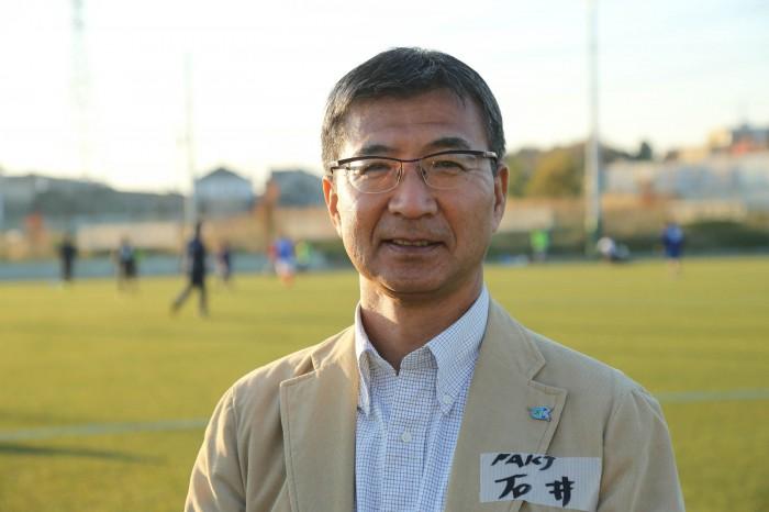 神奈川県サッカー協会常務理事石井秀明さん