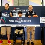今大会の目標は「優勝」。強化の手応えを掴み、夏の世界選手権、秋のアジアパラへと臨みたい(筆者撮影)