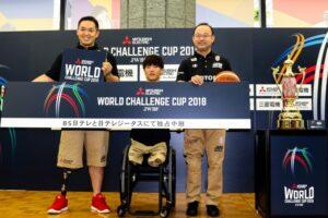世界選手権・アジアパラ前哨戦。東京2020の会場で車椅子バスケ『三菱電機WORLD CHALLENGE CUP2018』6月開催へ!