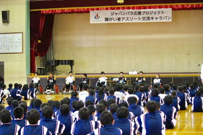 約220名の中学生が日本代表とウィルチェアーラグビーを体験した