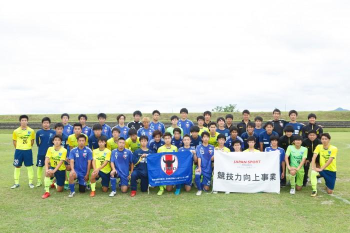 知的障がい者サッカー日本代表と栃木SCユースとの試合後の記念撮影