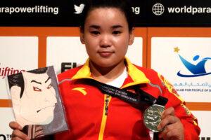 日本で初の国際大会で中国のグオ・リンリンが世界記録更新!〜パラパワーリフティング〜