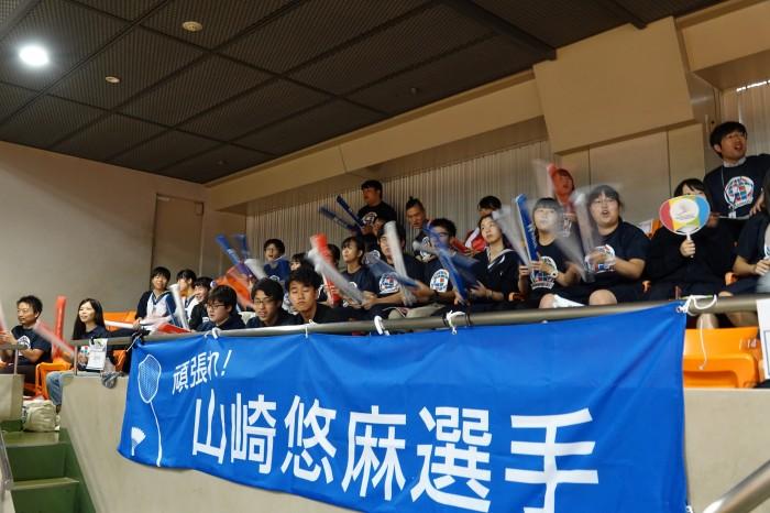 駆けつけた聖学院・女子聖学院中学校高等学校の50人。日本代表全員に大きな声援を送った