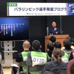 山本篤による講演「東京2020に向けて」ピークをもっていく練習法を解説