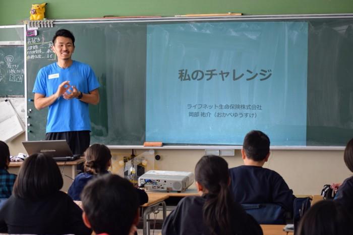 教室で児童へ、「私のチャレンジ」を講義