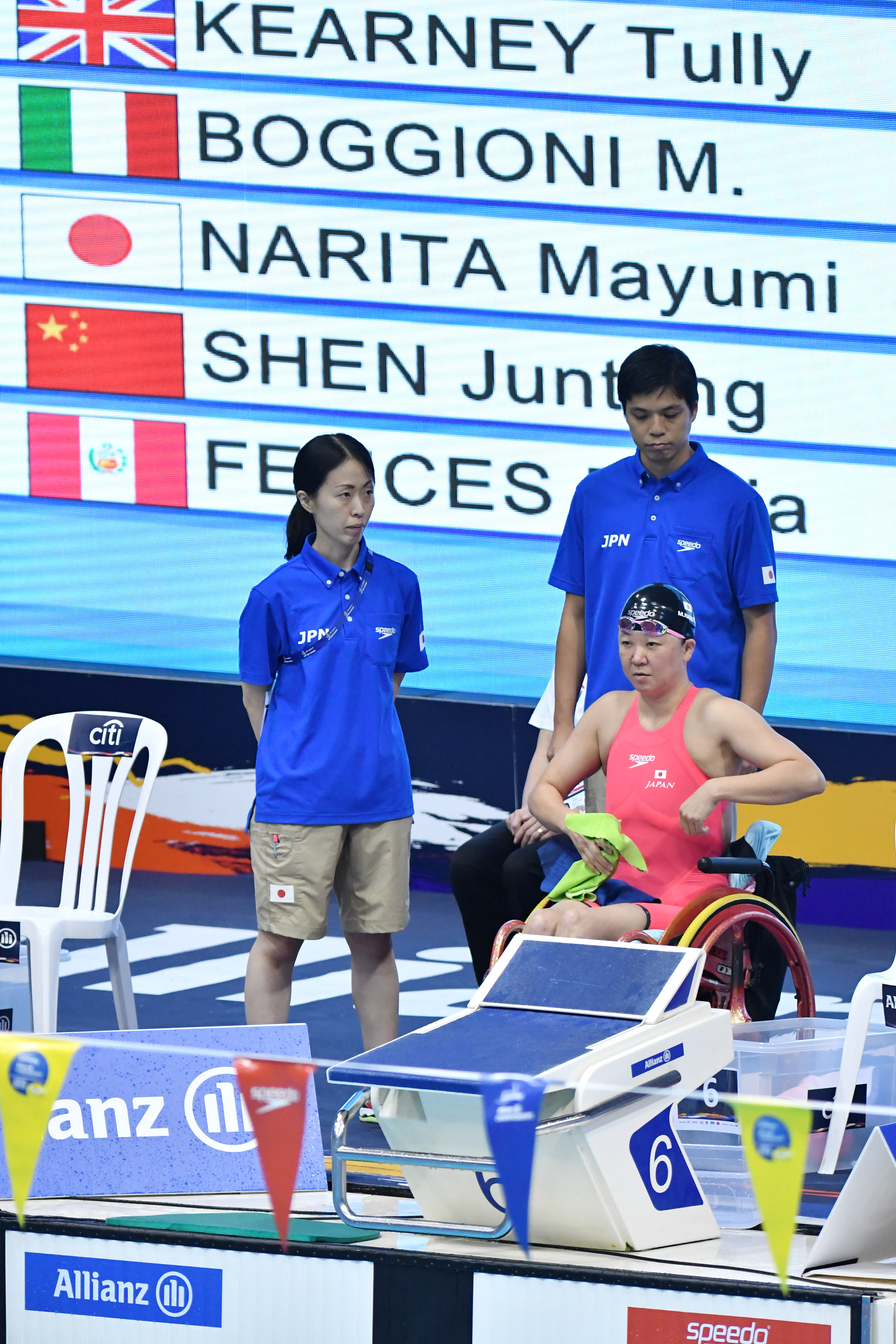Narita Mayumi (JPN) Women's 50m Freestyle S5
