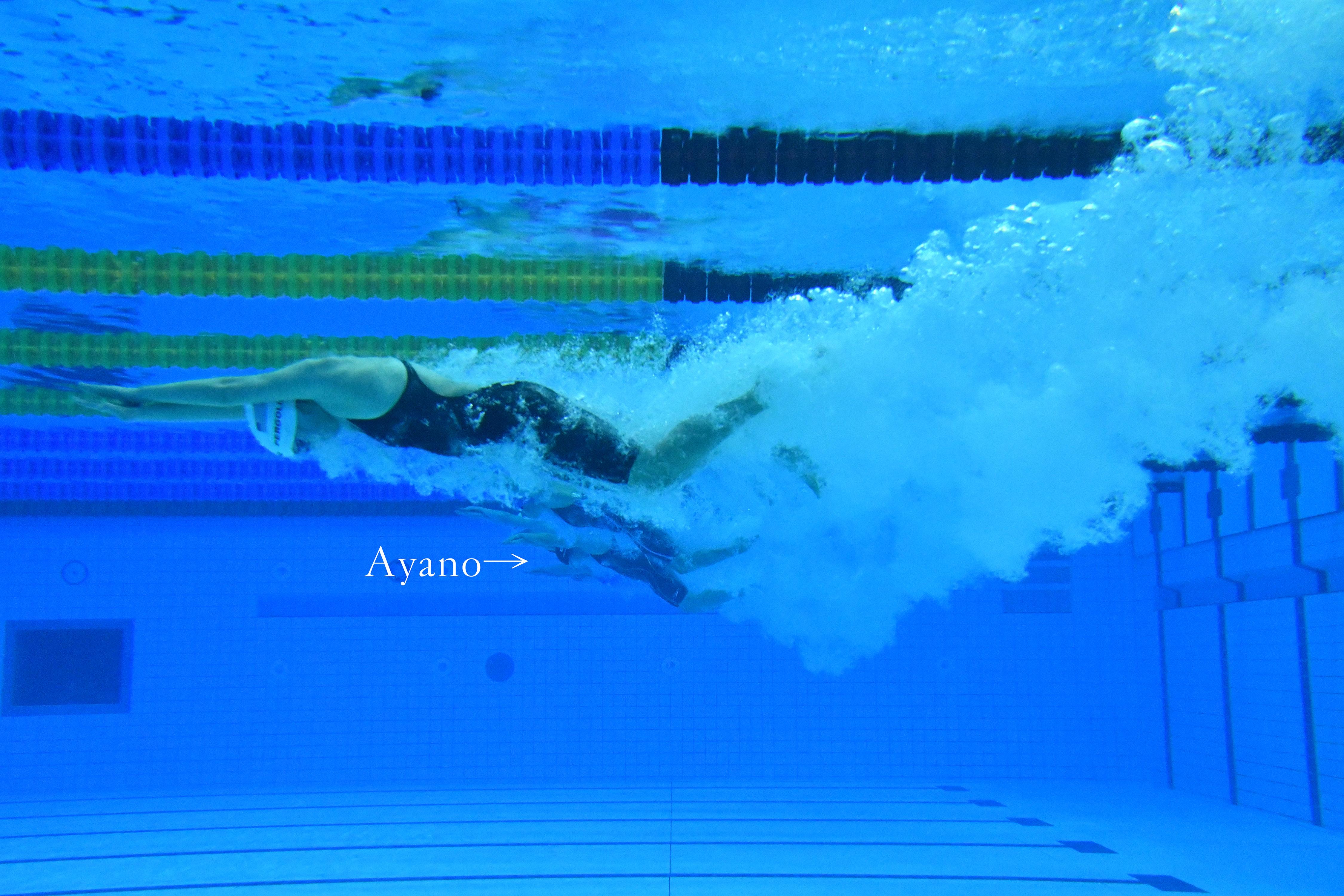 TSUJIUCHI Ayano (JPN) Women's 100m Freestyle S13 London 2019 World Para Swimming