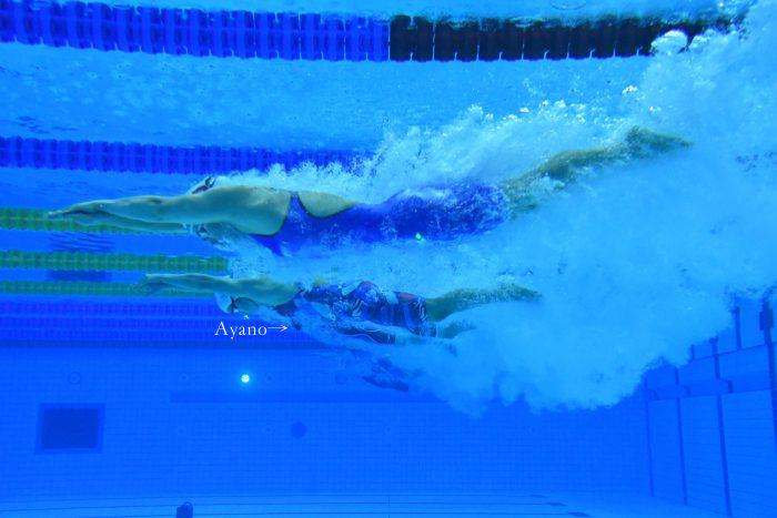TSUJIUCHI Ayano (JPN) Women's 100m Freestyle S13 / Final / London 2019 World Para Swimming