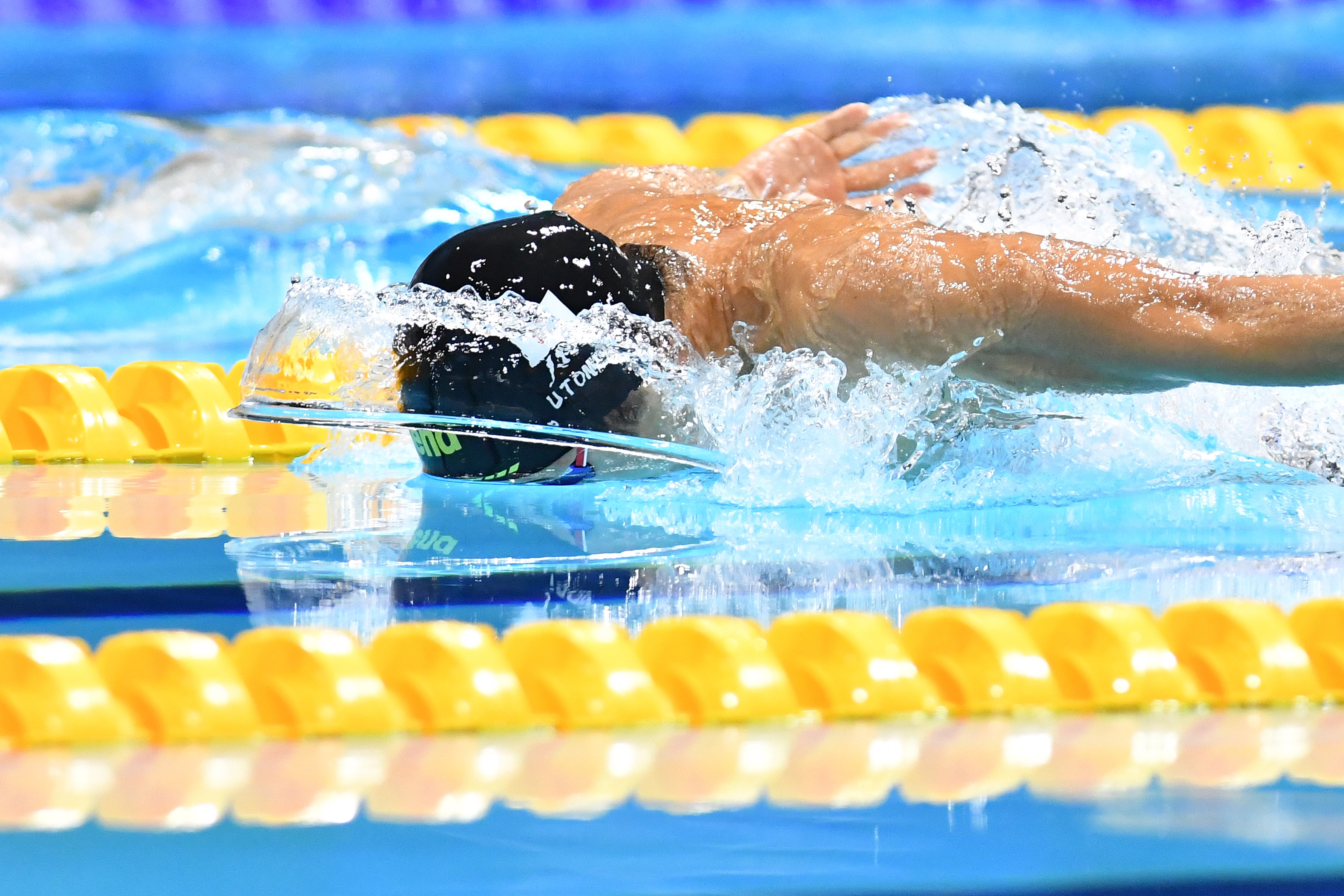TOMITA Uchu (JPN) Men's 200m Individual Medley SM11 / Final / London 2019 World Para Swimming
