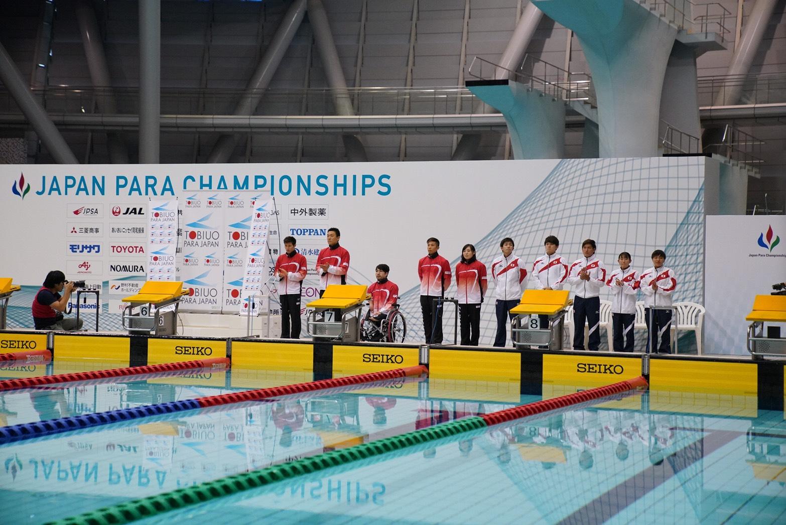 横浜から世界へ。未来のパラスイム担える若手求めジャパンパラ水泳競技大会が開幕