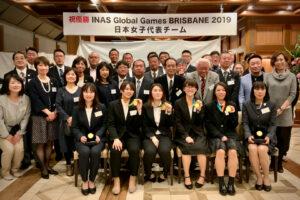 金メダルを獲得した、女子知的障害バスケットボール日本代表と祝勝会に訪れた人々