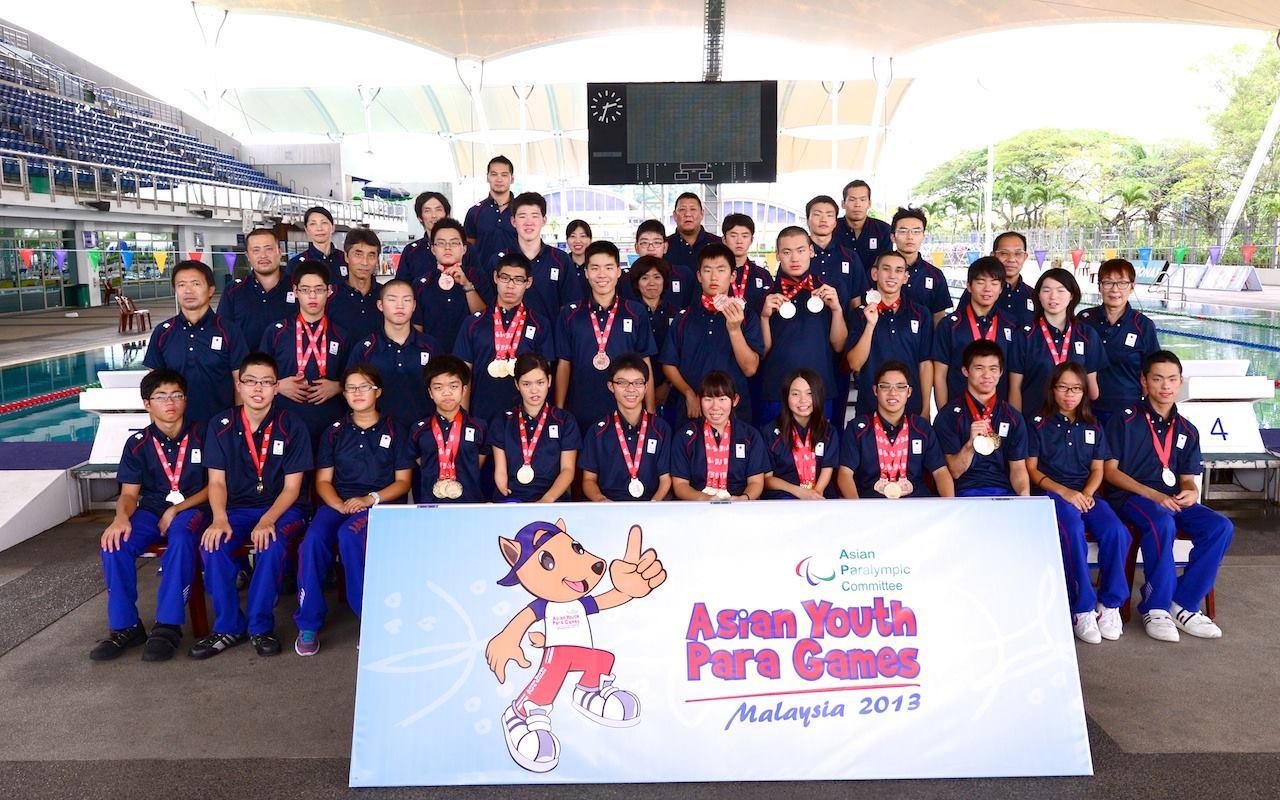 写真、アジアユースパラ出場の水泳ユースチーム