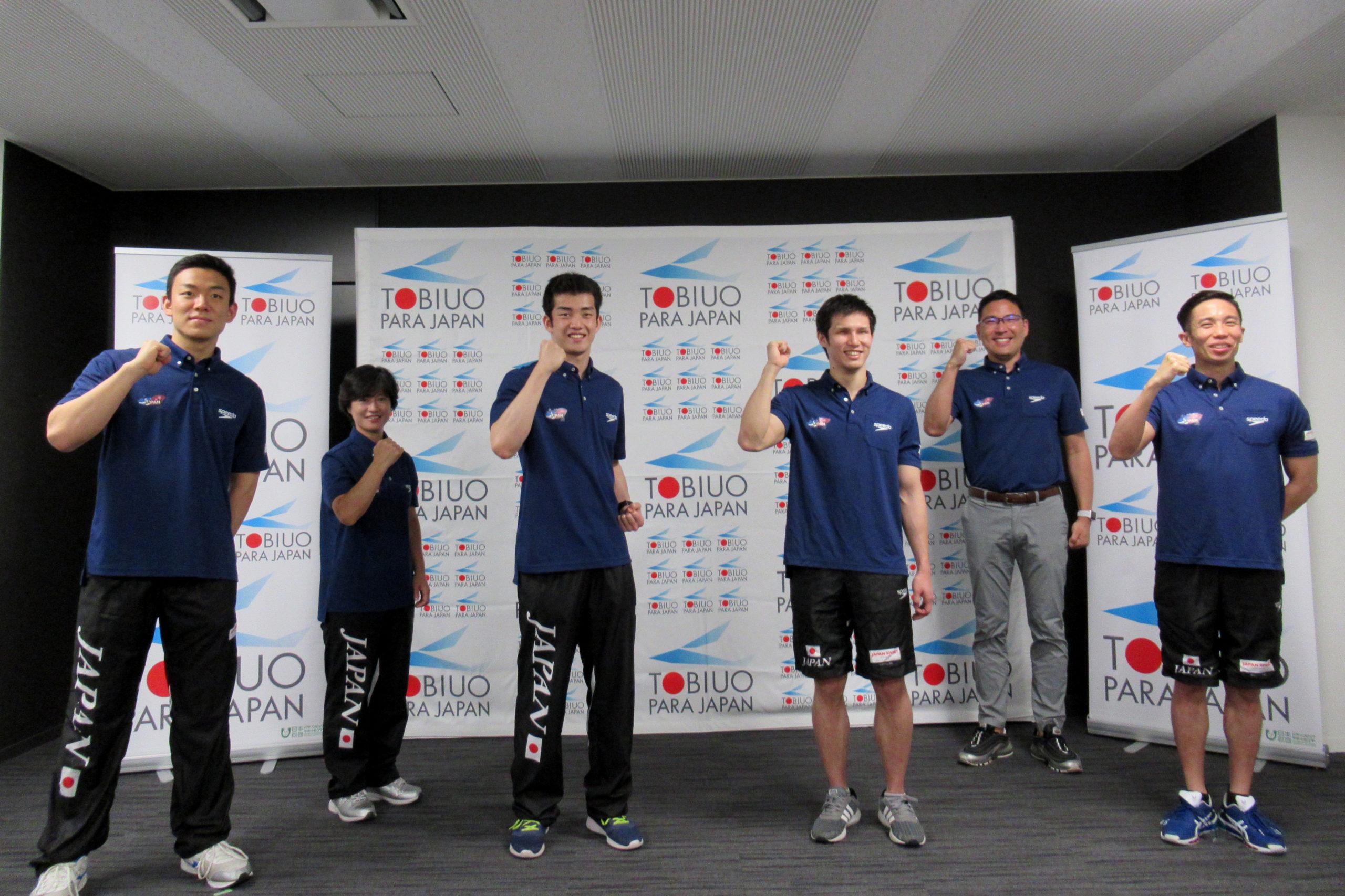 木村敬一「東京開催は、世界が元気になる証!」〜パラ水泳、東京パラリンピック1年前オンライン記者会見!本番までのスケジュール決定、選手ら想いをあらたに〜