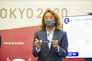 Photo by Tokyo 2020